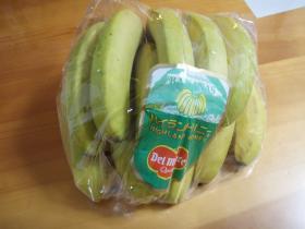 ドールバナナ