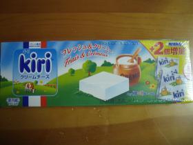 キリ12×2