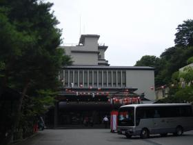源泉の宿・松の井