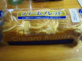 ロングうずまきパン