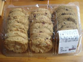 mixクッキー