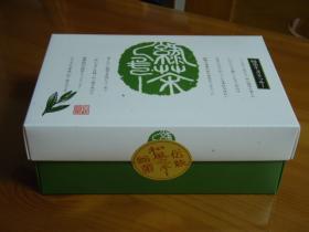 緑茶お菓子2