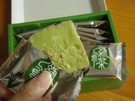 緑茶お菓子1