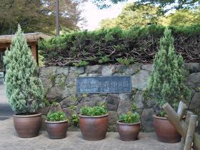 武蔵丘陵門