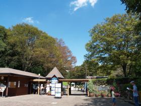 武蔵丘陵入口
