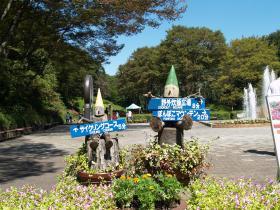武蔵丘陵こびと