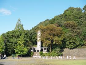 永山公園景色