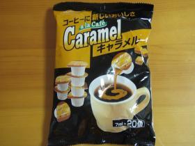 キャラメルコーヒー