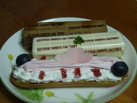 スティックケーキ2