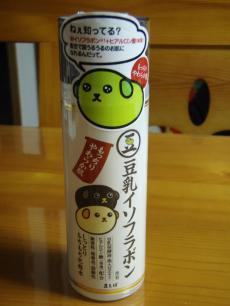 豆しば化粧水1