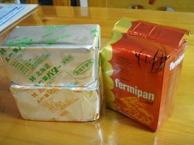 バター&フェルミパン