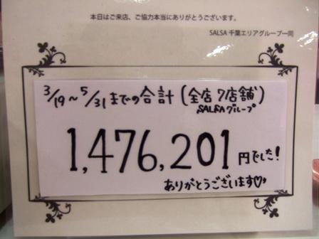 画像 1165