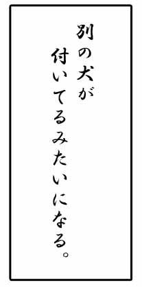 word2f.jpg