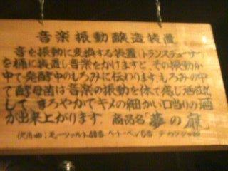 PA0_0217.jpg