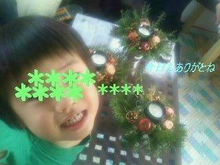 PA0_0269.jpg
