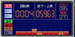100406_SRD2.jpg