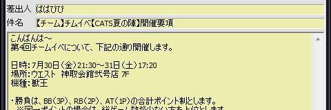 100723_mm.jpg