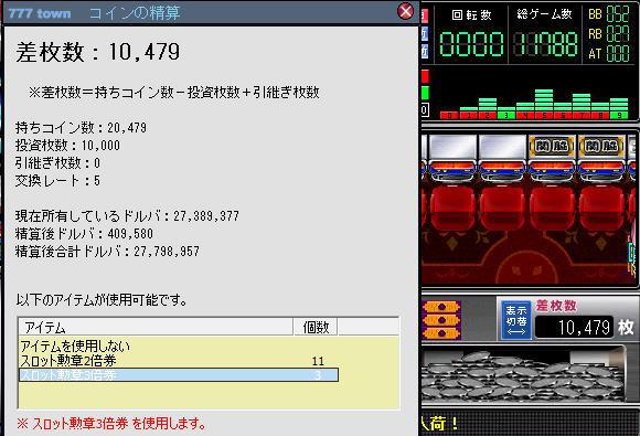 091022_オオガメラ2