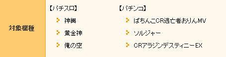 091023_【ドキドキくのいち三姉妹】