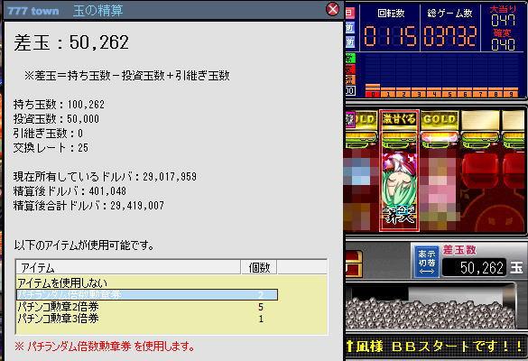 091027_おりん2