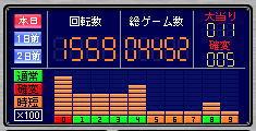 091027_おりん7
