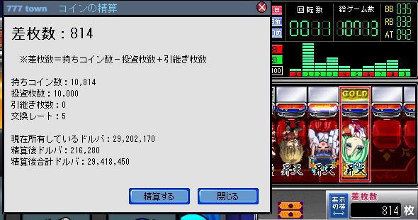 091028_俺の空1