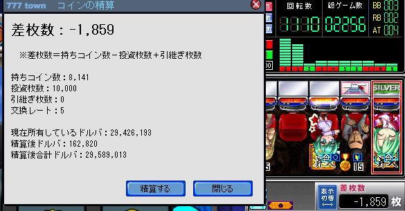 091028_俺の空3