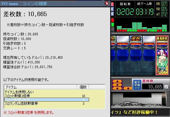 091028_神輿2