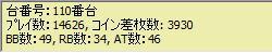 091030_俺の空
