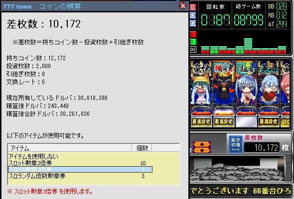 091030_神輿2