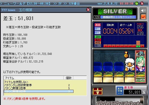 091107_萌え剣2