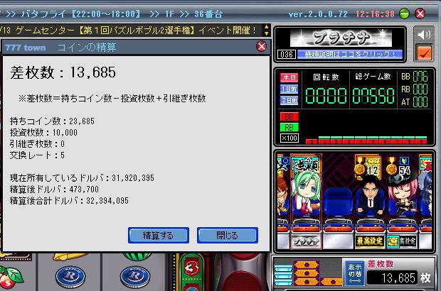 091108_レッドセブン2