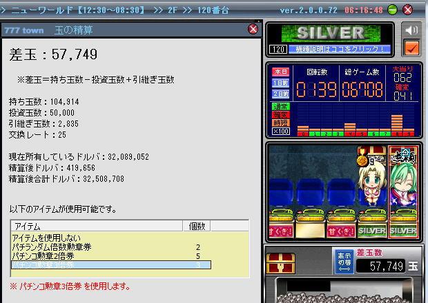 091110_萌え剣2