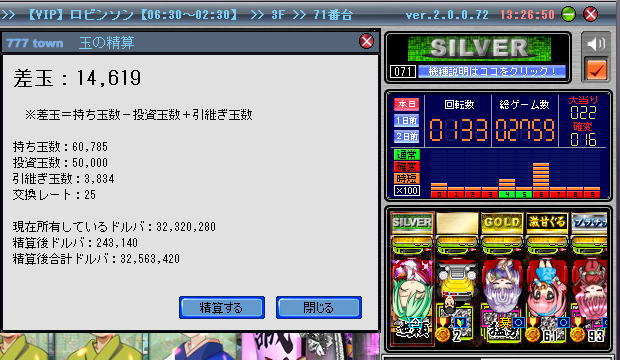 091111_萌え剣2