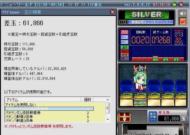 091111_萌え剣3