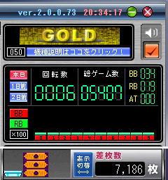 091115_めんそーれ4