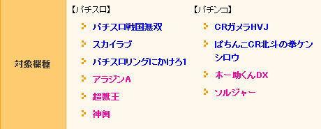 091119_【夢と浪漫イベント】