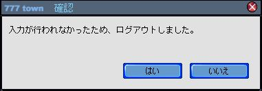 091120_ログアウト