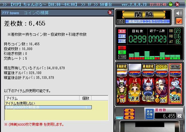 091123_神輿4