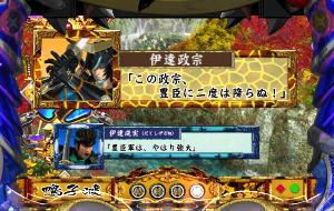 091130_戦国k乱舞6