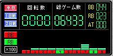 100222_鉄拳R1