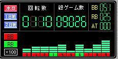 100222_鉄拳R2