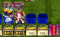 100509_みんみん☆さん1