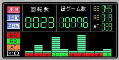 100522_俺の空2