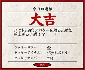 100624_えみっぱさやさんイベ2