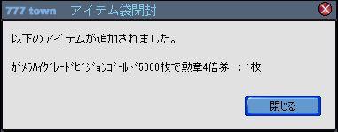 100627_GH4倍1