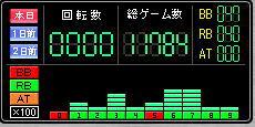 100628_ニューパルサー1