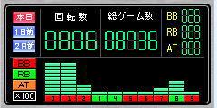 100629_鬼武者2