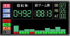 100702_ひぐらし3