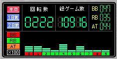 100706_俺の空2